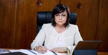 Корнелия Нинова ще почете 142 години от Освобождението на България в Стара Загора